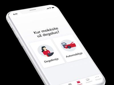 VIADA mobile application ux ui app animation