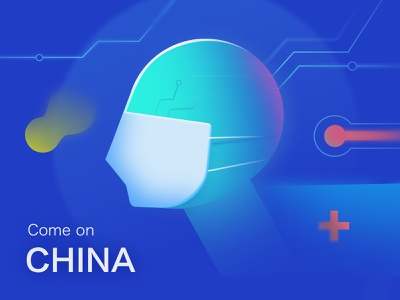 China2 disease protect