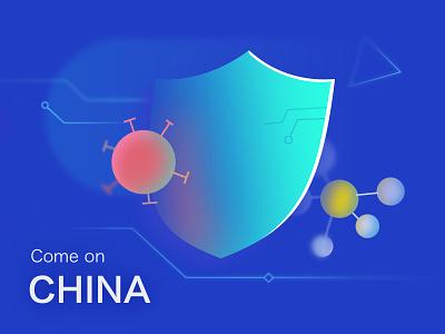 China1 defense disease 插图
