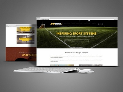 Website for brand ISS