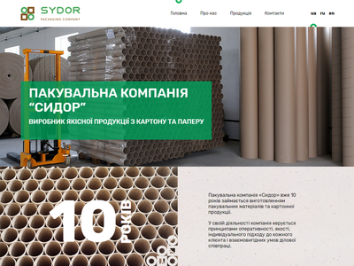 Web site for Packing Сompany marketing goldweb wordpress ux ui web design graphic website corporate