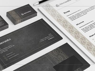 Pysanka Brand Book illustration design graphic branding