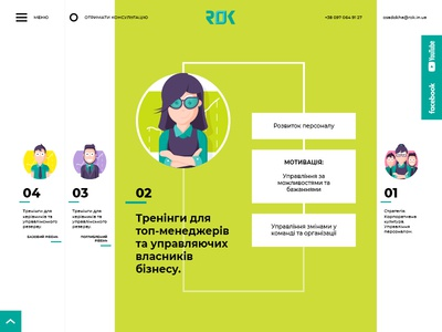Website for training company RIVER OF KNOWLEDGE icons design website redesign