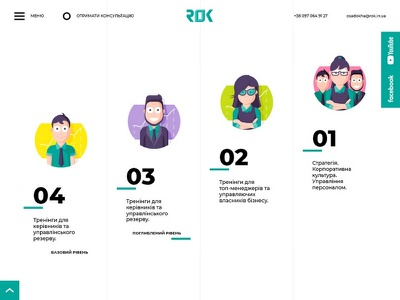 Rok services website redesign icons design