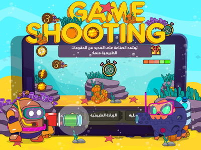 Shooting_Game illustrations education e-learning character illustration