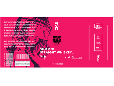 Label_Concept_01 design digital neon concept summer whiskey megacorp company spirits cyber distillery brand label distillery cyberpunk
