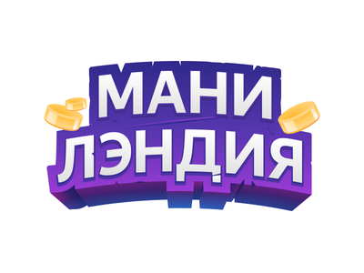 Moneyland Logo 2 magic stone bright coin game art logo design cartoon logotype game logo