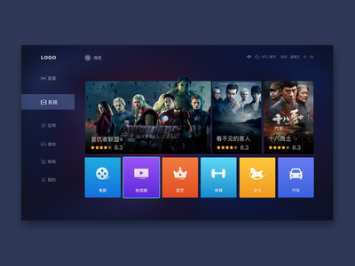 TV UI sketch