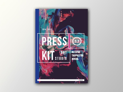 press kit kit press studio magazine