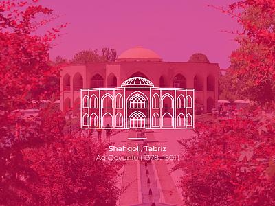 Shahgoli Park park symbol lineart urban design antique heritage structure historical iran iconic tabriz vector minimal design