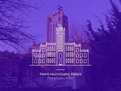 Tabriz municipality Palace historical heritage iran tabriz vector urban design symbol structure minimal iconic palace municipality antique design