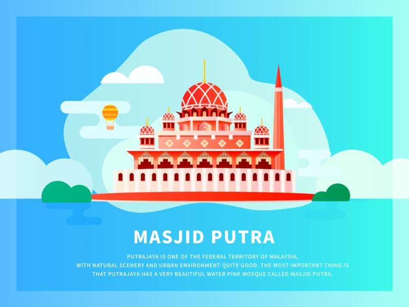 Masjid Putra illustration