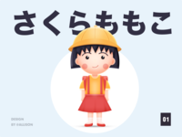sakura momoko