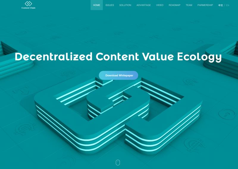 ContentChain home page design illustration ui website web