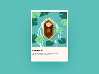 Bear River design illustrations 活跃 设计 插图 ui