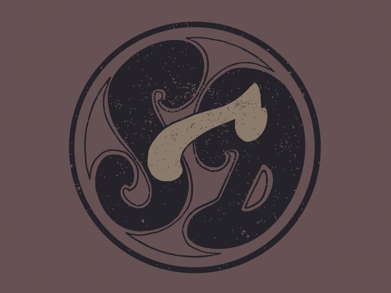 Band logo for Sarah Anne DeGraw Band vector lettering hand design logo