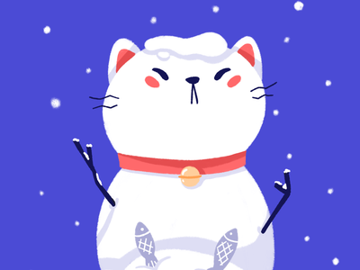 Snow cat snowcat cat snow snowing illustration