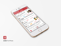 Zhibodang app