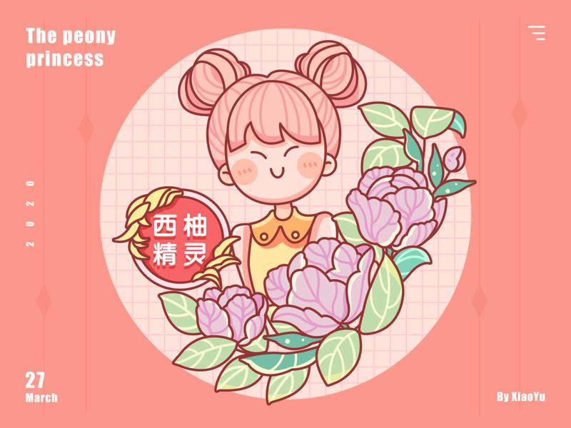 Grapefruit elves girl design 插图