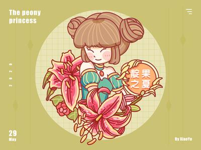 The summer of indigo fruit green flower smile lily girl