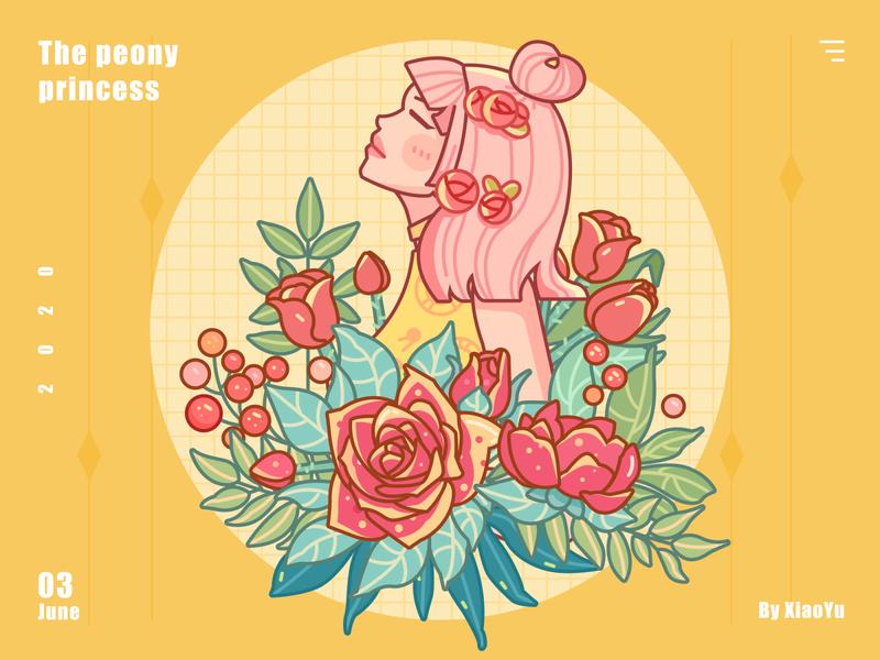 果茶味的诗 girl leaf yellow red rose illustration 插图