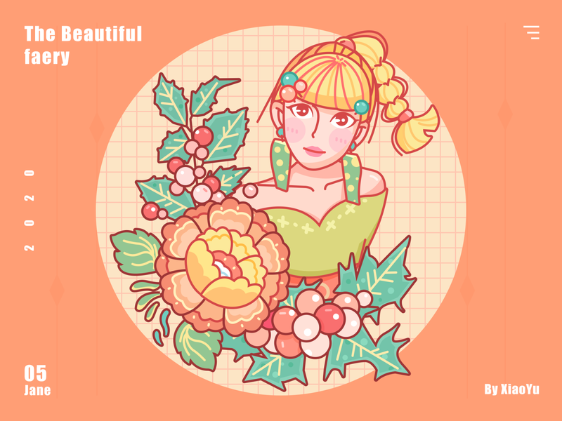 The rose of Du Rouse banner ads girl hair leaf yellow green flower rose
