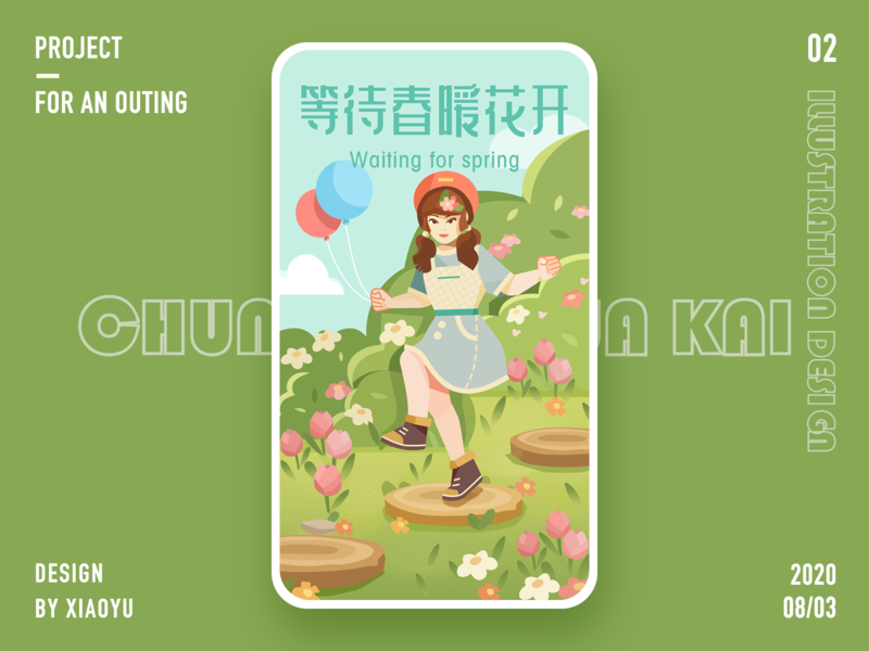 waiting for spring happy sun forest tree green spring flower 插图 girl