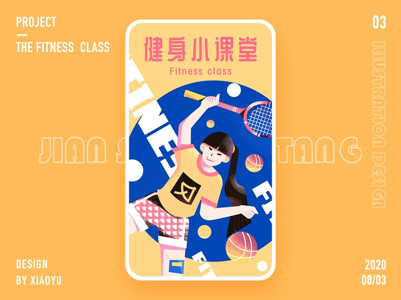Fitness class ui branding play blue smile yellow tennis illustration 健身 girl