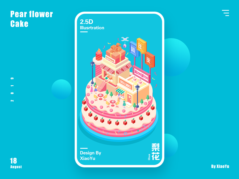 Baking workshop cherry the candle the candle to celebrate to celebrate gift cake 2.5d illustration