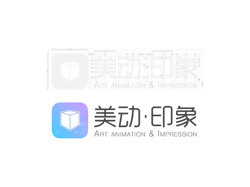 Brand image logo design