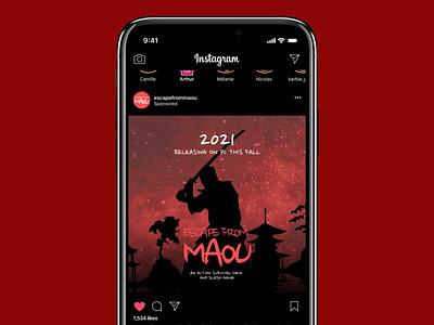 Escape From Maou - Game Marketing Concept logo illustration design figma graphic design game poster instagram concept ad marketing