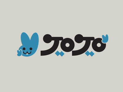 JoJo Cola art graphic design flat typography illustration type vector logo design branding