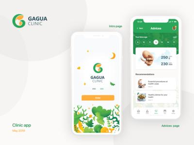 Maternity hospital mobile app