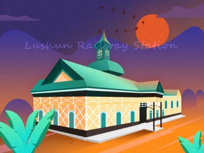 旅顺火车站Lushun railway station