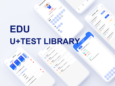 U+Test library