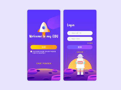 App_UI_Boot Page&Login  Page