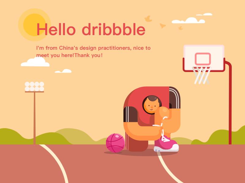 Hello Dribbble 新人报道