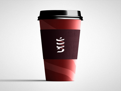Trio hand lettering calligraphy arabic food cup logo branding brand coffee