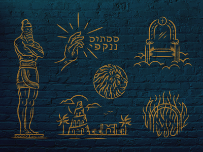 Daniel – Series Illustration Set nebuchadnezzar handwriting throne furnace branding illustration lion brush church jesus ministry sermon series babel babylon stone gold daniel bible christian faith