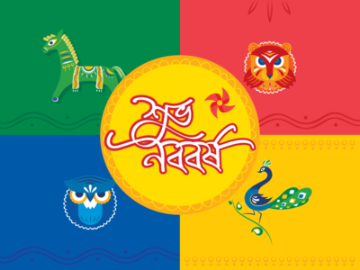 Notionhive Boishakhi Illustration Pack 1.0
