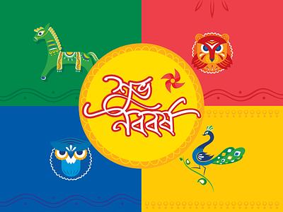 Notionhive Boishakhi Illustration Pack 1.0 bangladeshi motif motif bangladesh free boishakhi shubho noboborsho boishakh noboborsho pahela boishakh