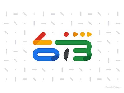 Taiwan taiwan 台灣 logo illustration icon flat
