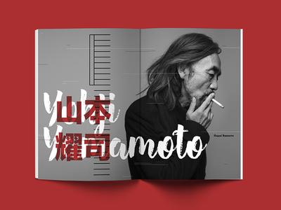 Japanizm magazine spread japan spread magazine