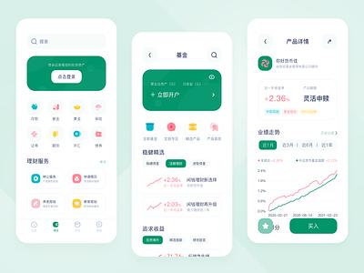 银行app练习 financial funds green bank data mobile app design ux ui