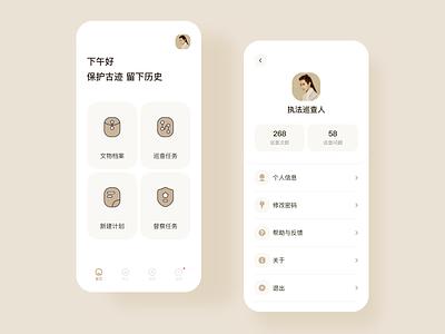 文物保护app places icon mobile app design ux ui