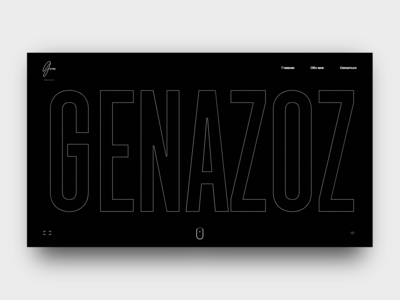 Genazoz