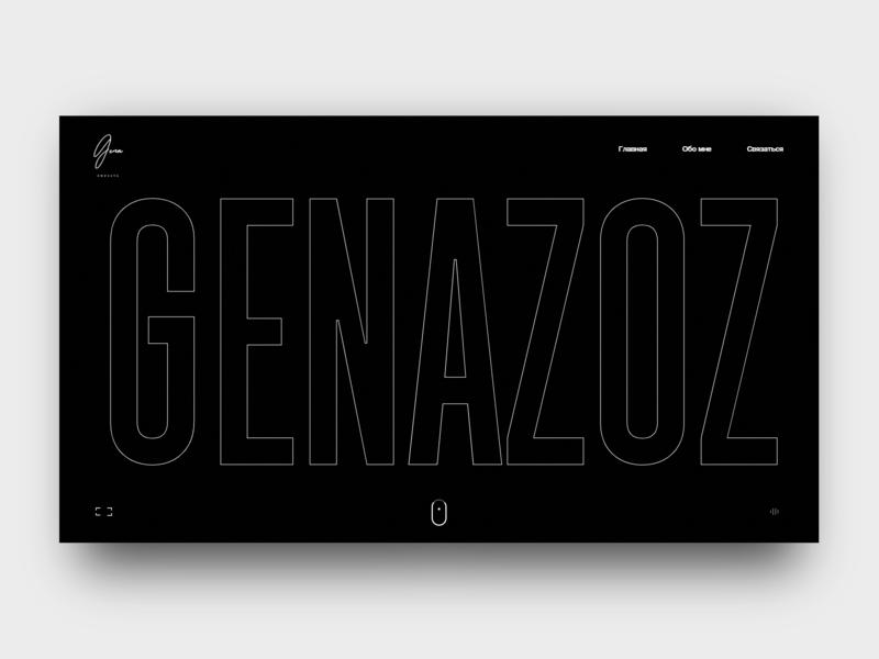 Genazoz genazozulya genazoz genazoz.ru website web ui design app