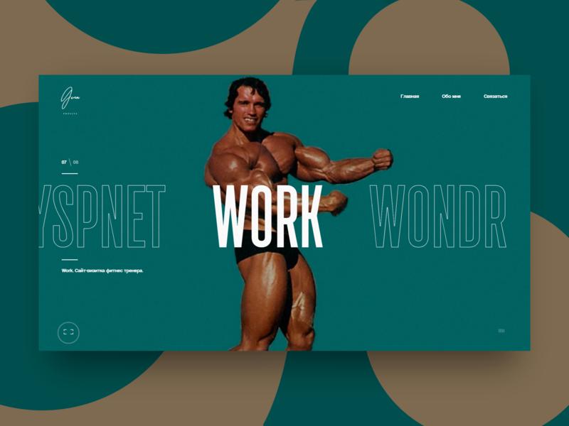 Work design ui genazozulya genazoz.ru genazoz app