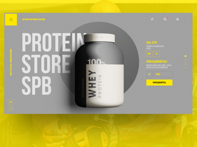 Protein Store