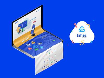 Jahez Academy UI/UX Design design web branding graphic design ui